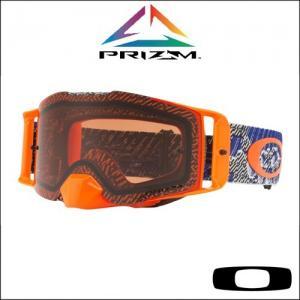 OAKLEY FRONT LINE MX Dazzle Dyno Blue Orange - Lente Prizm™ Bronze