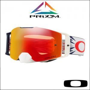 OAKLEY FRONT LINE MX High Voltage Red Navy - Lente Prizm™ Torch